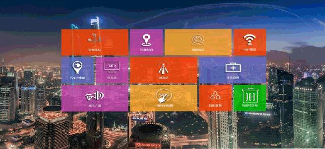 熙枚智慧路灯管理平台